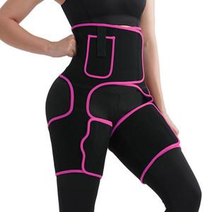 Frauen Hohe Taille Hüfte Fahrstuhl Fitnesseinteilige Sweat Bursting Taille Unterstützung Gürtel Einstellbare Sport Bund Gamaschen Sport
