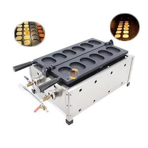 Korean Egg Gyeranbbang machine Breads Maker Livraison gratuite Commercial antiadhésives gaz GPL