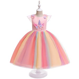 Girls' princess dresses for party or leisure occasion NeW small and medium-sized princess dress mesh dresses unicorns dresses Z1127
