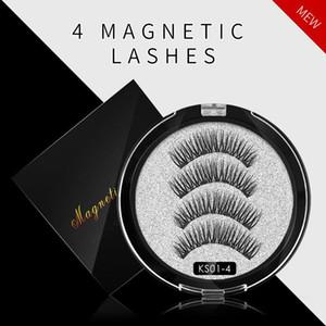Nuevo 4 piezas / 2 extensión magnética de la pestaña magnética doble con 4 imanes naturales Hecho a mano FALSA Pestañas Ojos Maquillaje Pestañas falsas