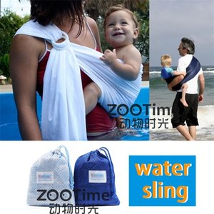 2 colors New Strong Nylon Plastic Baby Double Ring Sling Adjustable Quick Dry Infant Pool Shower Beach Wrap Water Carrier Z1127