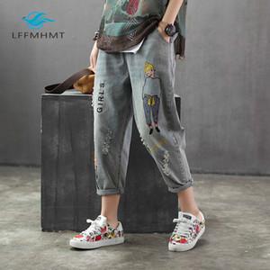 20200816 di marca di modo di stile della Corea Vintage Hole Ragazze ricamo di Caviglia-lunghezza del denim dei jeans femminili allentate casuali Pantaloni harem Pantaloni