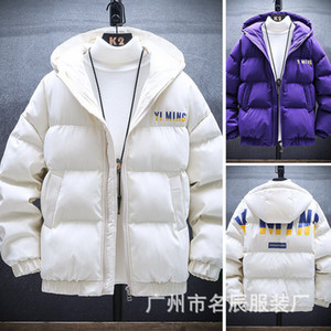 winter cotton 2020 padded men's new Korean slim trend short down cotton jacket
