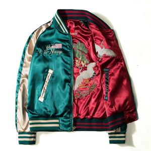 أزياء Yokosuka المطرزة النسائية، الزي البيسبول، كلا الجانبين، Kanye West Bomber Style Style، New، 2020