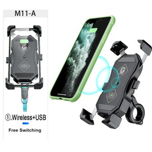 motorcycle handlebar mobile phone holder wireless charger USB Charging motorbike For iphone motorcycle cellphone holder Tablet