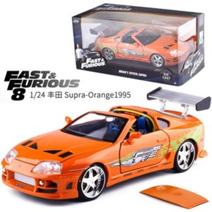 1:24 Scale Fast And Furious Diecast Orange Super Car Model Toy Miniature Metal Diecasts Toy Vehicles Model Children's Toys Gifts Z1124