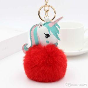 Anime Horse Toy Cute Leather Unicorn KeyChain Plush Toy Pendant Women Fluffy Fur Pom Pom Keyring Bag Hang Plush Toy