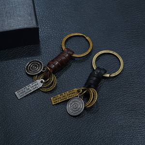 Woven Leather Key Chain Semi-finished Diy Pendant Hand Accessories