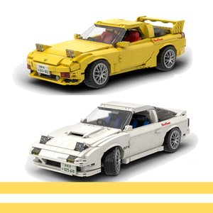 New remote control car model brick FC3S RX-7 supercar kit building blocks white yellow classic Japanese anime racing toy gift Z1201