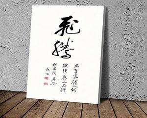 Art Poster Calligraphy Font Decorative Painting Poster Canvas Paintings Wall Art Picture for Living Room Bedroom Home Décor
