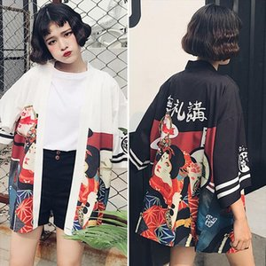 Women Japanese Style Cardigan Kimono Ladies Print Summer Fashion Loose Sunscreen Shirts Drop Shipping Good Quality