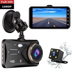 1080P HD Driving Recorder 4'' Dual Lens Front & Rear View Touch Screen Camera Dashboard DVR Dash Cam Drive Car Night Vision