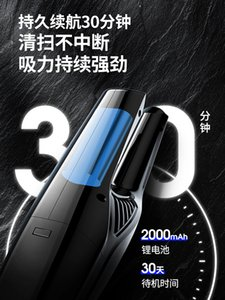 Car Vacuum Cleaner Portable Handheld Cordless Car Plug 120W 12V 5000PA Super Suction Wet Dry Vaccum Cleaner for Car Home