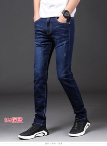 The Blue Young Han Edition Cultivate One'S Morality Students New Men Jeans Fashion Popular Logo Leisure Foot Trousers