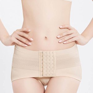 Maternity Postpartum Hip-Up Pelvis Correction Corrector Belt Slimming Pelvic Shaper Waist Women Waist Trainer Back Support Belts