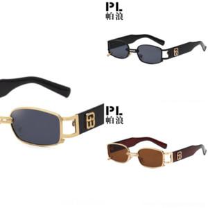 수지 GM 눈 판매 파일럿 클래식 선글라스 패션 새로운 금속 최고의 선글라스 선글라스 보호 브랜드 선글라스 # 2585