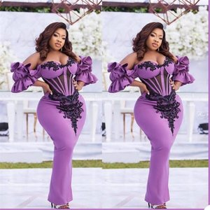 Plus Size Purple Meramid Evening Dresses Appliqued Lace Prom Dresses Sexy Sweetheart Robe De Soirée Cocktail Formal Party Gown Custom Made