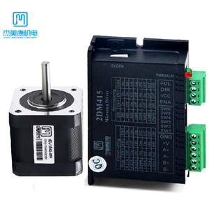 JMC Original Low Cost Electric Motor for CNC Textile Machine Kit Digital Stepper Motor & Driver 2DM415+42J1840-408