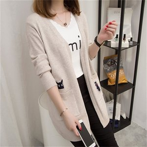 2020 Autumn Winter Fashion Knitting Jackets Women Knitted Sweaters Long Sleeve Loose Female Cardigan Pull Femme Z1123