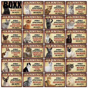 Pets Cats Warning Bengal Bombay On Duty Metal Sign Tin Poster Home Decor Bar Wall Art Painting 20*30 CM Size