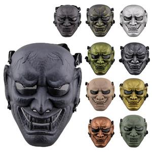 Военный японский Ghost King Samurai Skull маска Halloween Cosplay фильм Реквизит Тактический пейнтбол BB Gun Shooting Airsoft Mask Q1118