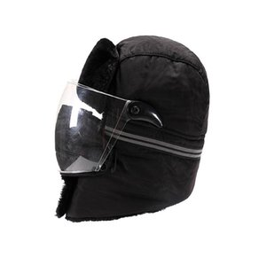 Winter Ski Cap Ski Mask Cycling Cap Windproof Cotton Hat With Goggle Running Bike Head Skate Hat Snow Road Bike Outdoor Headwear