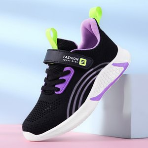 Summer flying woven hollow fashion girl's shoes children's casual sports shoes