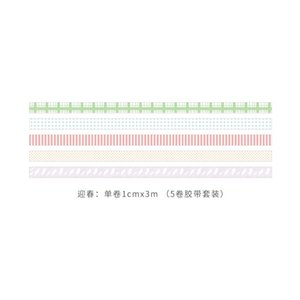 5pcs Box Of 8 Washi Tape Stickers Set Grid Stickers Spots Color Japanese Decoration Adhesive Deco Masking Tape Washitape School wmtMbu