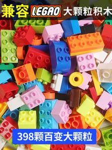 Children's plastic big granule toys for children