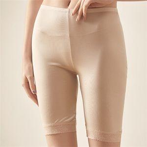 """Mujeres 50% de seda de 20 """"longitud de longitud Pettipantes de encaje Pantalones de deslizamiento Bloomer Knickers Leggings SG363 Q1119"""
