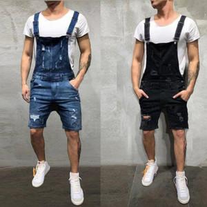 2021 Oversize Fashion Men's Ripped Jeans Jumpsuits Shorts Summer Hi Street Distressed Denim Bib Overalls For Man Suspender Pants