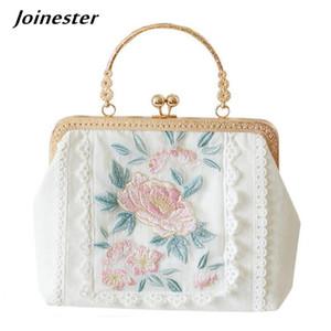 Beijo mulheres Vintage bloqueio Bolsa chineses estilo do bordado Bolsas e embreagens com Cadeia Strap Ladies Evening Bags Bolsa de Ombro Q1117