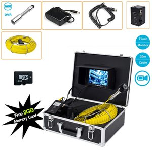 """23mm Lens 20-50M Cable 7"""" LCD DVR Pipe Inspection Camera Sewer Drain Pipeline Endoscope Video Camera"""