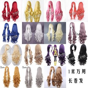 Halloween 100cm Long Wavy Wigs Heat Resistant Synthetic Hair Women Universal Cosplay Anime Cosplay Part Wig Costume Accessories