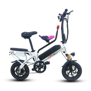 Electric Bicycle Mini Folding 2 Wheels Bicycles 48V 400W 12Inch Portable Carbon Scooter With 3 Seats For Adult1