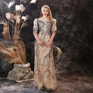 Champagne вечерние платья жемчужины шеи 3/4 с длинными рукавами блестки блестки Ruched Tulle Chic формальное платье выпускного вечера на заказ платье на заказ