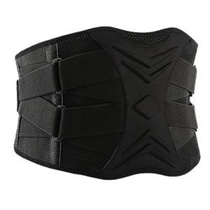Men Adjustable Trainer Waist Support Fitness Belt Sport Protection Back Absorb Sweat Fitness Sport Protective Gear