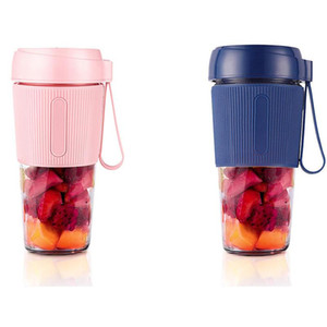 Portable Electric Home Travel Essential Mini Cooking Machine Juice Juicing Fruit Juicer USB Charging wireless
