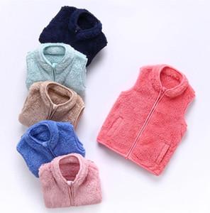 Kids Baby Boy Girls Sherpa Fleece Vest Jacket Children Plush Fluffy Waistcoat Sleeveless Vests Coat Windbreaker Hot Warm Jackets Top E120805