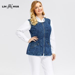 LIH HUA Women's Plus Size Casual Denim Vest stockinet high flexibility Casual jeans Vest 201125