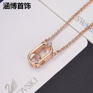 Новое избиение сердца Shi Jia Jia Jia Women's South Pill Smart Clavicle Chain Tide MVBC