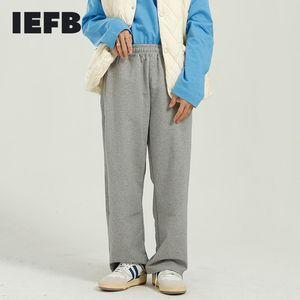 IEFB Men's Wear Elastic Waist Causal Sweapants 2021 Fashion New Korean Loose Drawstring Tie Bottons Loose Trousers Mens 9Y5069