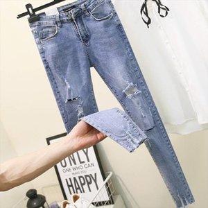 Fa303 2019 new autumn winter women fashion casual Denim Pants high waist jeans womens clothing Drop Shipping