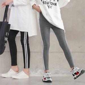 Pantaloni casual per genitori e per bambini alla moda Pantaloni casual: Big Children's Fashion Warm Tening Parallel Bars Show sottile e sottile, versatile