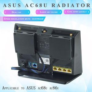 ASUS AC68U radiator AV86U cooling fan AC2900 routing cooling fan speed mute version
