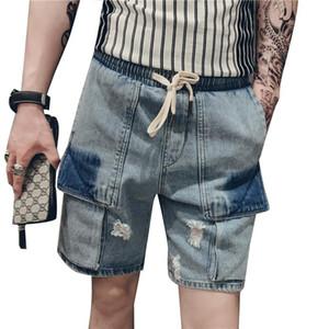 2020 xia xin toplum çocuklar rahat ve rahat moda beyefendi kotu beş pantolon yıkamak için delikten ayrılmak