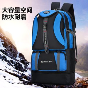 Outdoor sports bag men's and women's Backpack Travel Large Cap