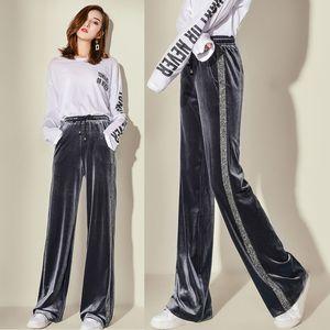Women Pleuche Wide leg pants New 2020 Spring high waist straight pants women soft loose leisure sports Capris