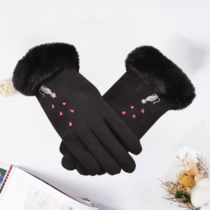 Women Touch Screen Suede Glove Winter Furry Full Finger Mittens Warm Snowflake Embroidery Outdoor Fashionable Skiing Gloves