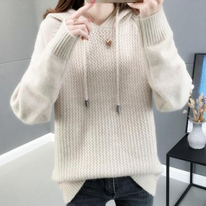 2020 Hoodies Women New Knit Solid Color Fashion Slim Loose Female Bottoming Sweatshirt Casual Simple Autumn Winter Elegent